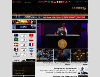 kooora2.com screenshot