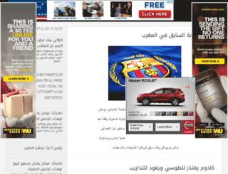 koora-news.com screenshot