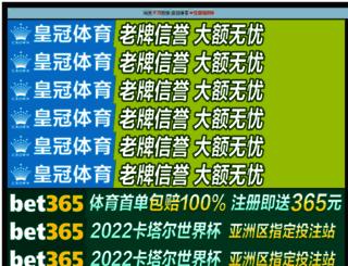 kooraline.com screenshot