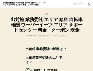 kootenaycuts.com screenshot