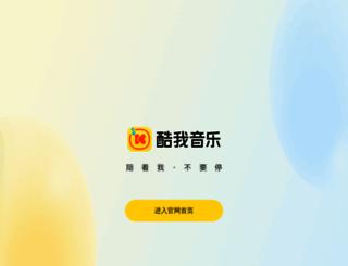 koowo.com screenshot