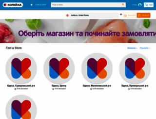kopeyka.od.ua screenshot