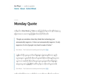 kophyo.com screenshot