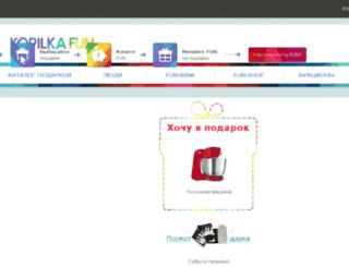 kopilkafun.ru screenshot