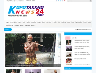 kopotakkhonews24.com screenshot