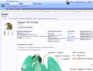 kopwyh.furnation.ru screenshot