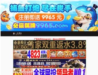 kor-eat.com screenshot