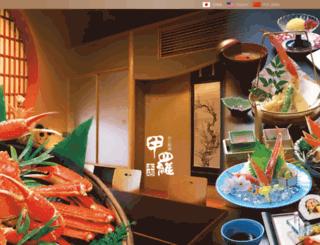 kora-honten.jp screenshot
