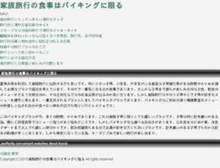koraarena.com screenshot