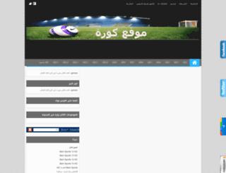 korabook96.blogspot.it screenshot