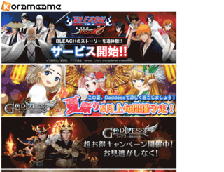 koramgame.co.jp screenshot