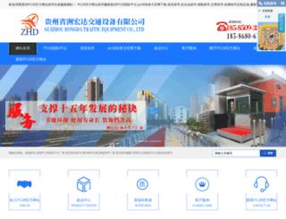 koranjitu.com screenshot