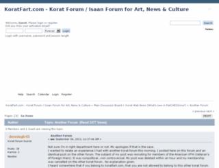 korat-info.blogspot.com screenshot
