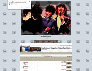 korea-20.forumarabia.com screenshot