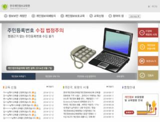 korea-pv.or.kr screenshot