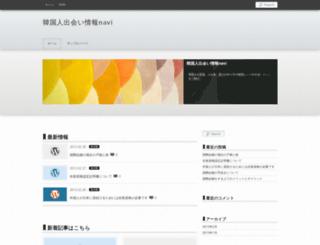 korea.bioacesso.com screenshot