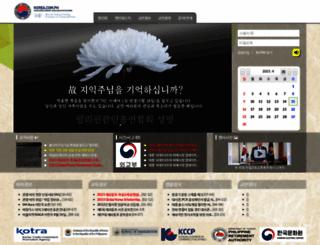 korea.com.ph screenshot
