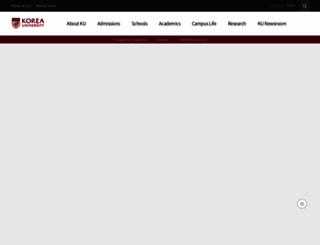 korea.edu screenshot