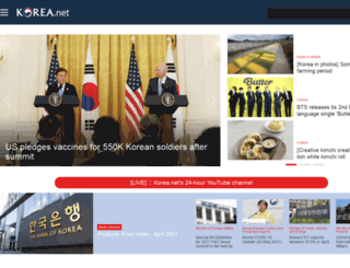 korea.net screenshot