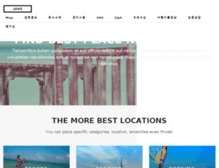 korea4job.com screenshot