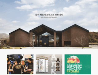 koreacraftbrewery.com screenshot