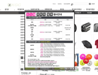 koreagolfshop.com screenshot