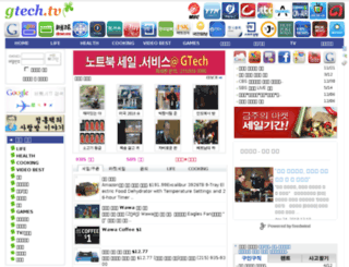 korean-biz.com screenshot