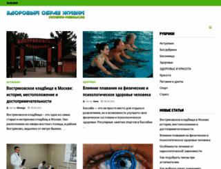 korean-drama.ru screenshot