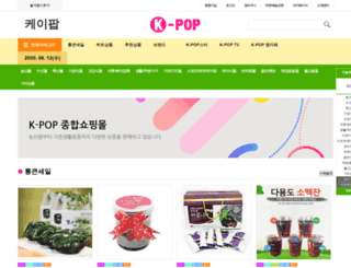 korean-pop.kr screenshot