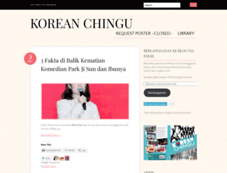 koreanchingu.wordpress.com screenshot