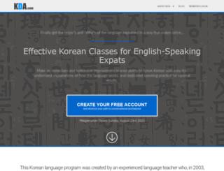 koreandigitalacademy.com screenshot
