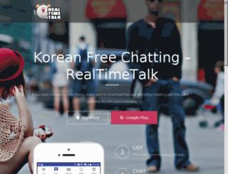 koreandrama.com screenshot