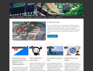 koreandreamblogfp.wordpress.com screenshot