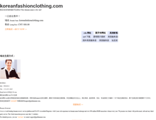 koreanfashionclothing.com screenshot