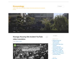 koreanology.wordpress.com screenshot