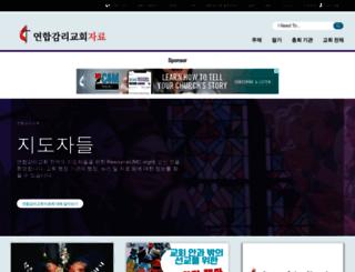 koreanumc.org screenshot
