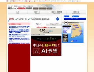 koreanwon.ryogae.com screenshot