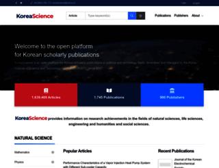 koreascience.or.kr screenshot