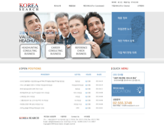 koreasearch.co.kr screenshot