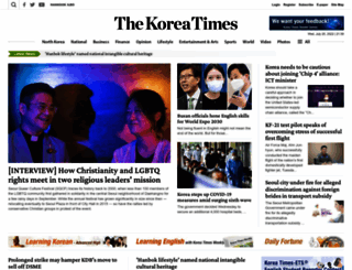 koreatimes.co.kr screenshot