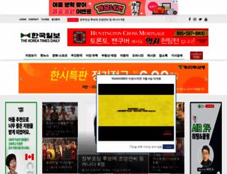 koreatimes.net screenshot