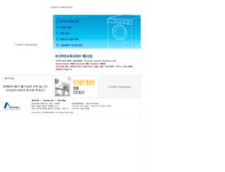 koreawash.co.kr screenshot