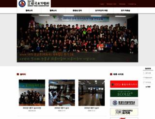 koreayoga.net screenshot