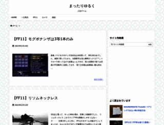 korenanda.com screenshot