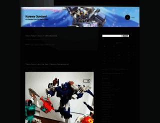 korewagundam.wordpress.com screenshot