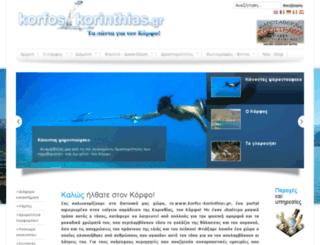 korfos-korinthias.gr screenshot