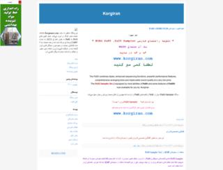 korgiran.blogfa.com screenshot