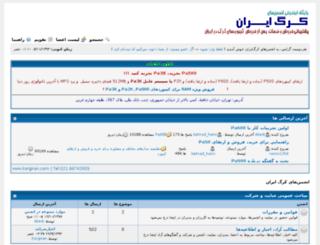 korgiranco.com screenshot