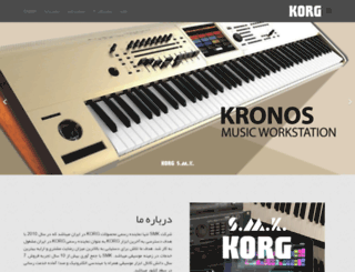 korgmusic.ir screenshot