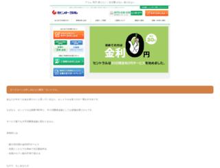 kori.kill.jp screenshot